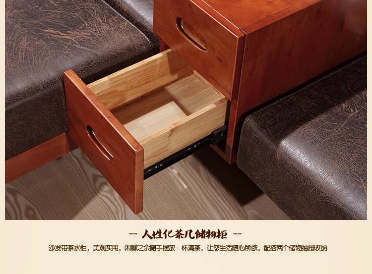 暖客居 中式实木沙发 沙发床两用 新中式皮沙发 海棠木 海棠色(图片色