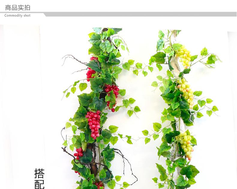 彩仪 仿真藤条花藤假花藤蔓仿真葡萄叶树叶绿叶子 植物吊顶装饰藤条