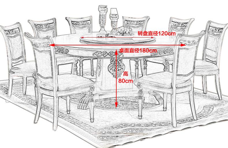 圆桌子三视图手绘