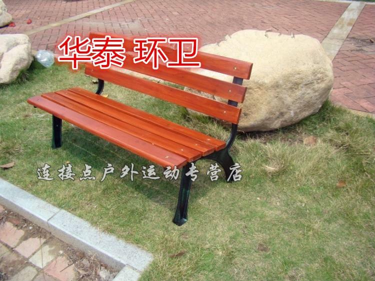 户外防腐木长椅子休闲铸铁公共花园公园椅双人木条园林路椅广场椅 1.