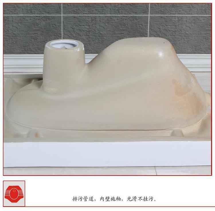 红菠萝卫浴 防臭蹲便器 蹲坑式简易马桶便盆池厕所大便器存水弯 不带