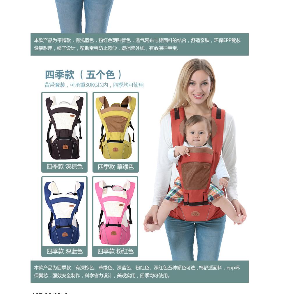 小松鼠芭雅婴儿腰凳双肩双肩抱凳婴儿背带 天蓝