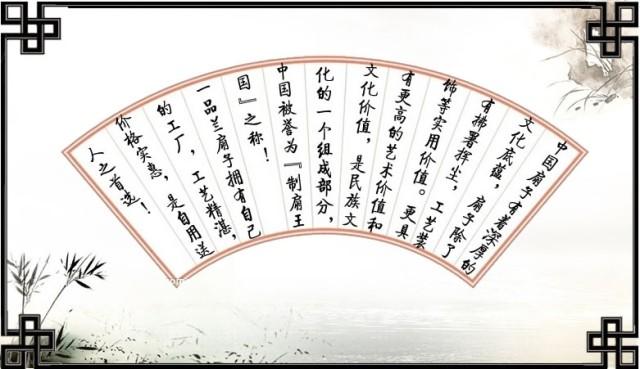 真丝手绘古风折扇镂空女士日式工艺礼扇子式新娘大红色l2 白色兰花