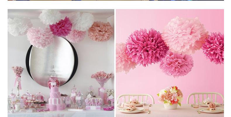 浪飞舞 纸花球 生日派对装饰布置花球 儿童节彩色纸花