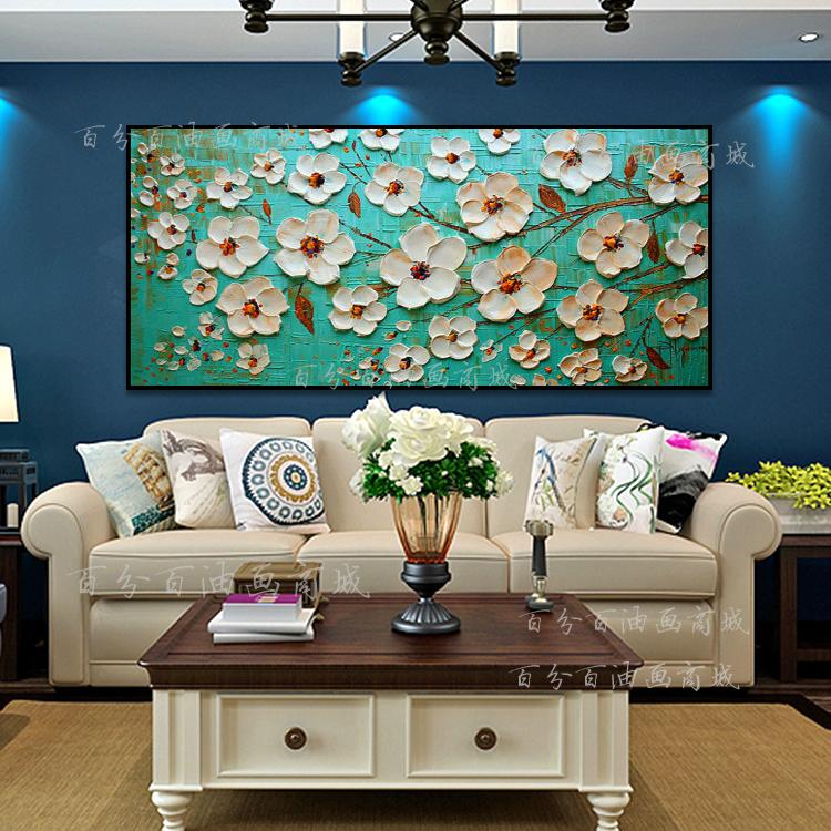欧式立体装饰画横版手绘发财树抽象油画客厅沙发背景墙招财挂画 黑色