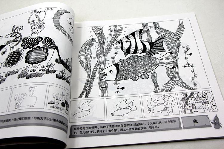 儿童创意美术教程图片