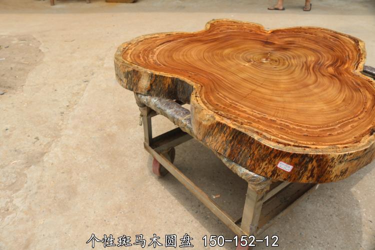 自然元素实木异形个性非洲斑马木原木茶桌大板吧台现货餐桌可定制150