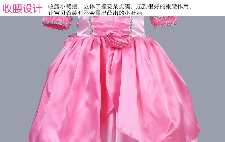 不可思议*儿童迪士尼公主裙子 睡美人同款连衣裙女童礼服 儿童六一