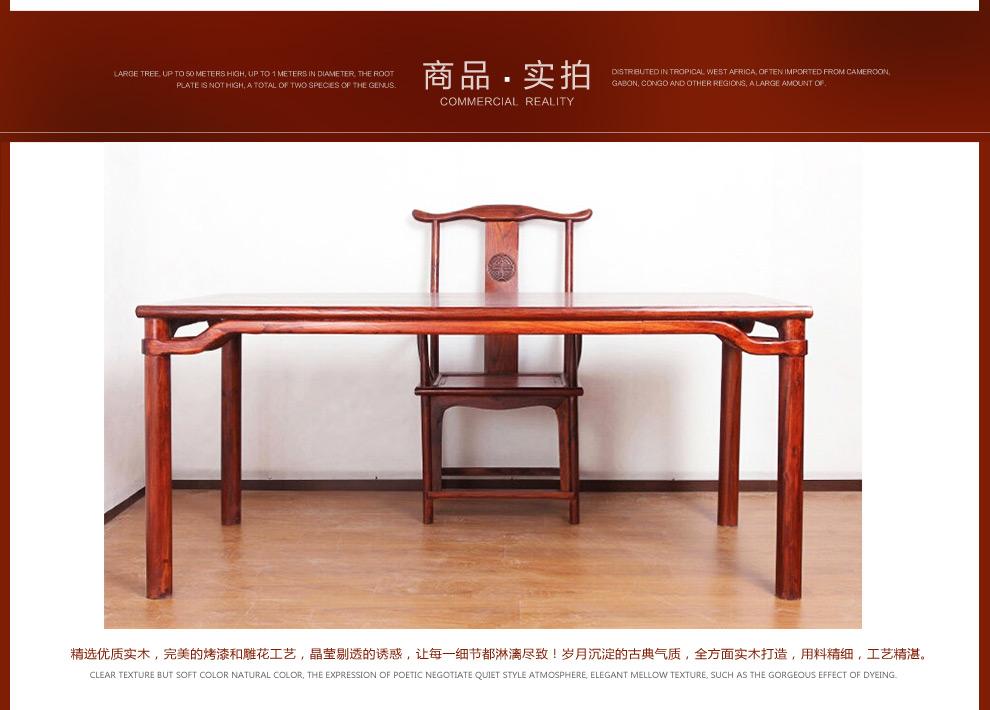 怡家部落 仿古中式家具原木书桌 实木简约仿古南榆木