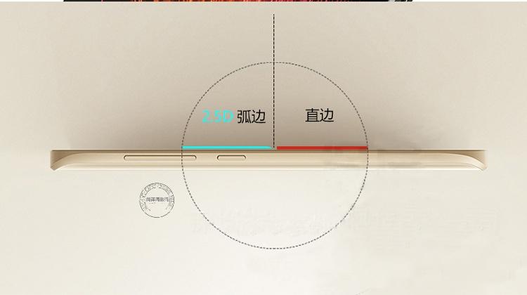 韦兹 钢化膜全屏覆盖玻璃膜高清手机贴膜 适用于小米5