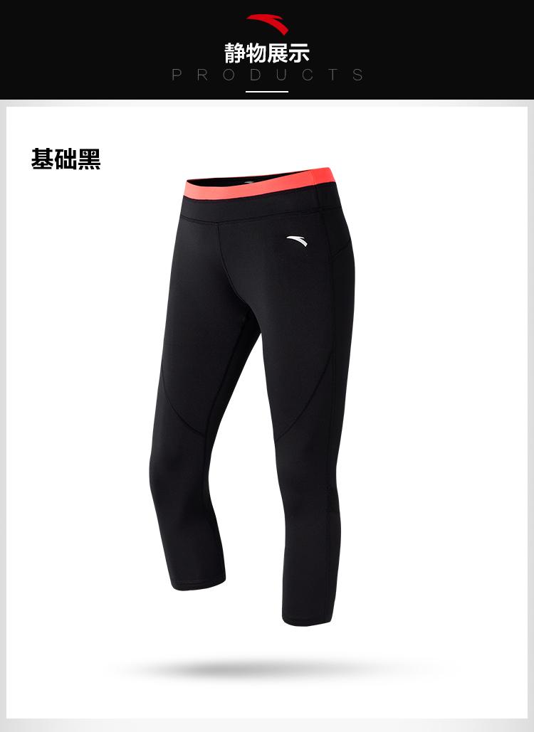 安踏女装 运动裤时尚休闲运动七分裤舒适运动长裤 16637780 基础黑-1