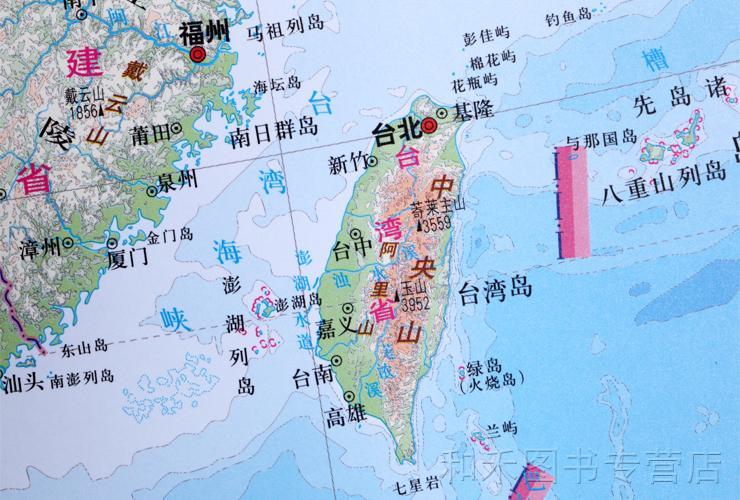 升级精装版中国地理全图 中国地图贴图 学生专用地理复习考试用图