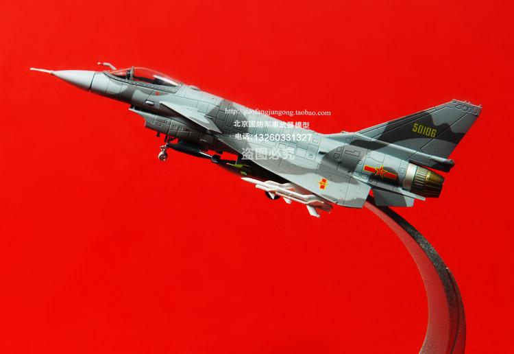 歼10飞机模型合金仿真航模歼10战斗机装饰摆件军事礼品模型 1#cln#48