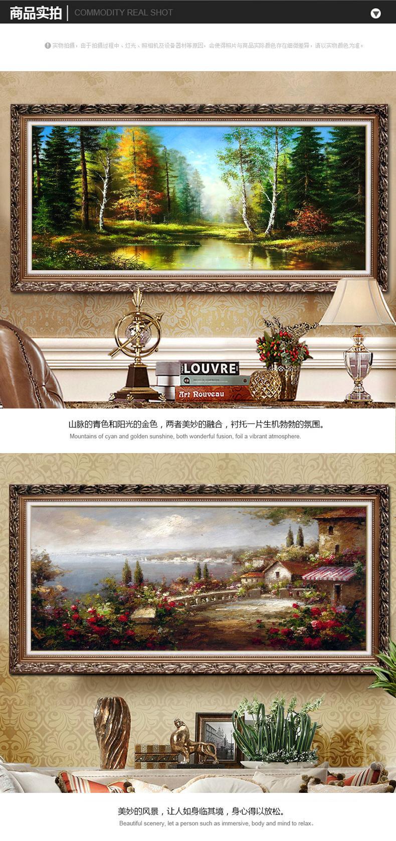 欧式客厅油画美式风景壁画简欧别墅卧室餐厅装饰画沙发背景墙挂画 7图片