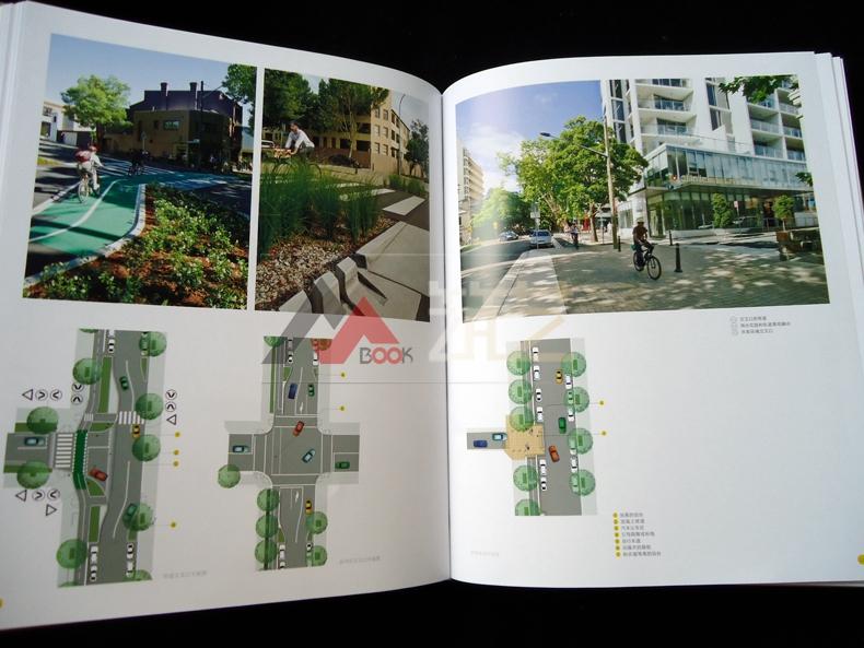 慢行系统 步道与自行车道设计 附赠设计导则 城市绿道滨水区公园街道