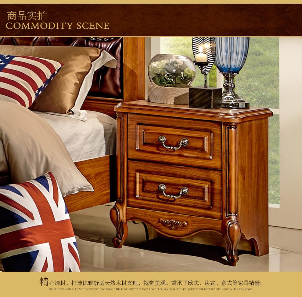 卧室家具 床头柜 欧尚杰(oushangjie) 欧尚杰 床头柜 美式储物柜 实木图片