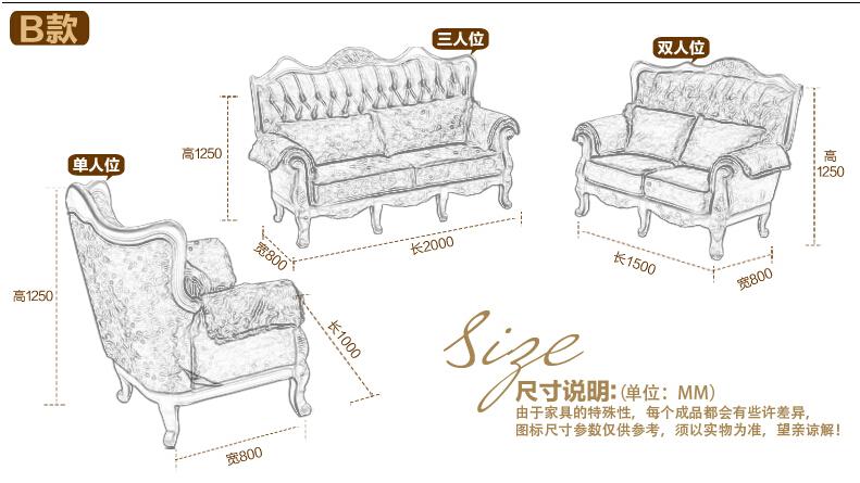 单人沙发平面图手绘