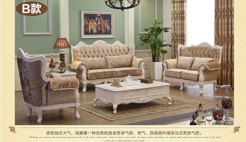 醉人香 欧式沙发 法式实木雕花沙发 客厅真皮沙发 田园组合沙发 fs60