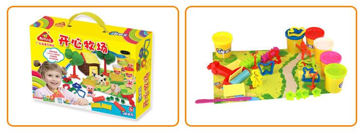 diy益智玩具真彩10色彩泥米奇手工彩泥儿童橡皮泥无毒环保 粉色米妮