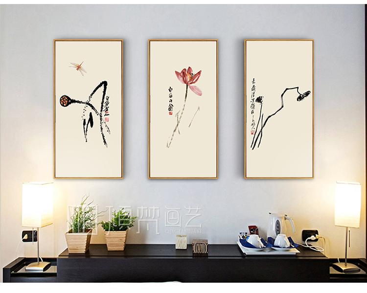 现代新中式客厅沙发背景墙三联装饰画齐白石禅意荷花书房玄关挂画 c图片