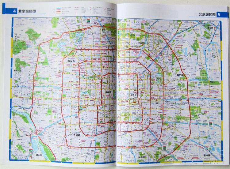 2016新天津市交通地图册 城区分幅公交线路县市公路图