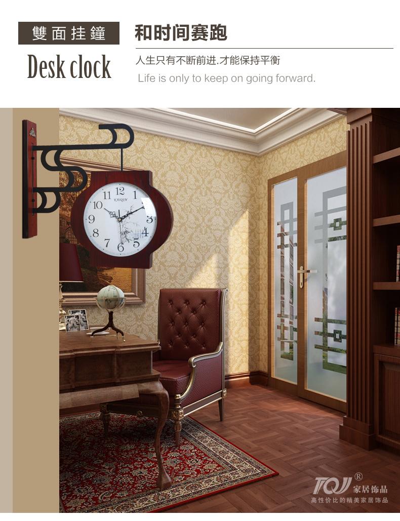凯琴欧式实木双面挂钟创意静音金属新中式挂表家居客厅卧室时钟表图片