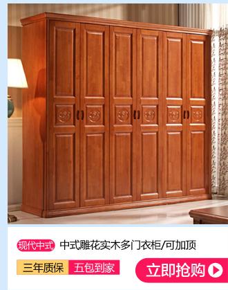 华南家具 实木衣柜 雕花整体衣柜大衣柜两门三门四门五门六门衣橱木质