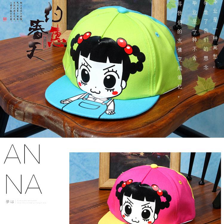 儿童款卡通人物棒球帽平沿小女孩鸭舌帽印花甜美可爱拼色嘻哈帽子ms