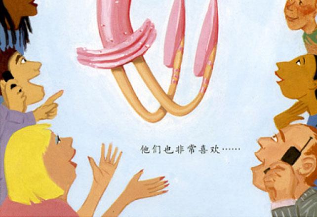 【国际获奖绘本埃米扬作品】大脚丫跳芭蕾教育启蒙儿童艺术认知早教
