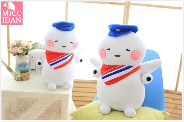 日本大阪机场吉祥物肥机公仔布娃娃玩偶毛绒玩具儿童节生日礼物 白色