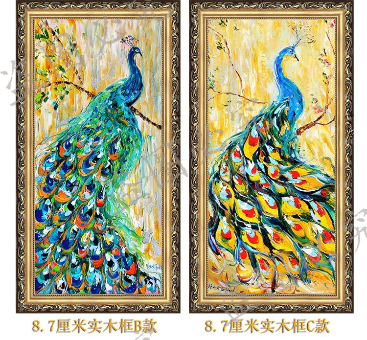 纯手绘油画欧式客厅餐厅装饰画竖版走廊玄关挂画风水招财孔雀油画 5.