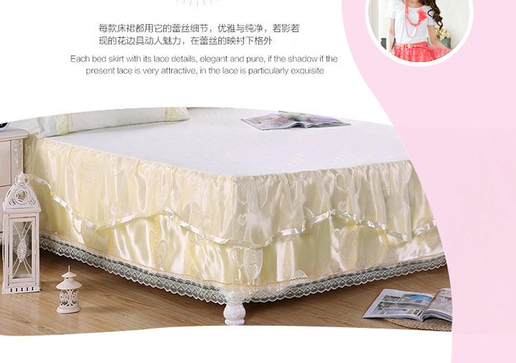 宏恋蕾丝床裙荷叶边公主床单式床罩 s6芬芳迷人-米 1.8米床头罩图片
