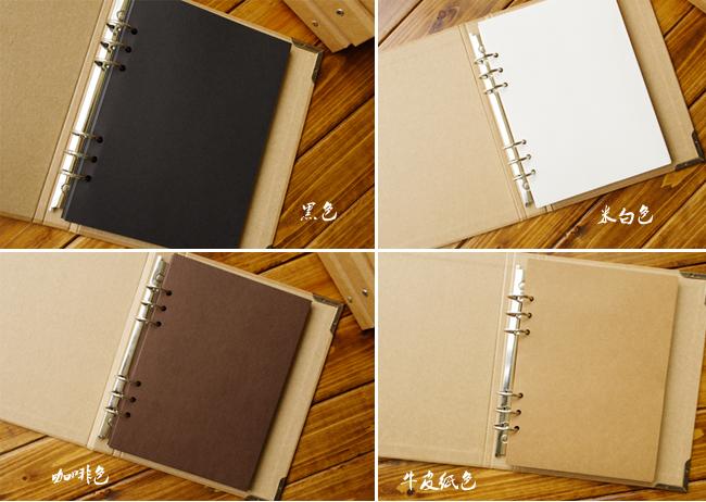 腾彩活页本 相册牛皮纸封面手绘涂鸦日记薄 复古手工diy纪念册 米白色