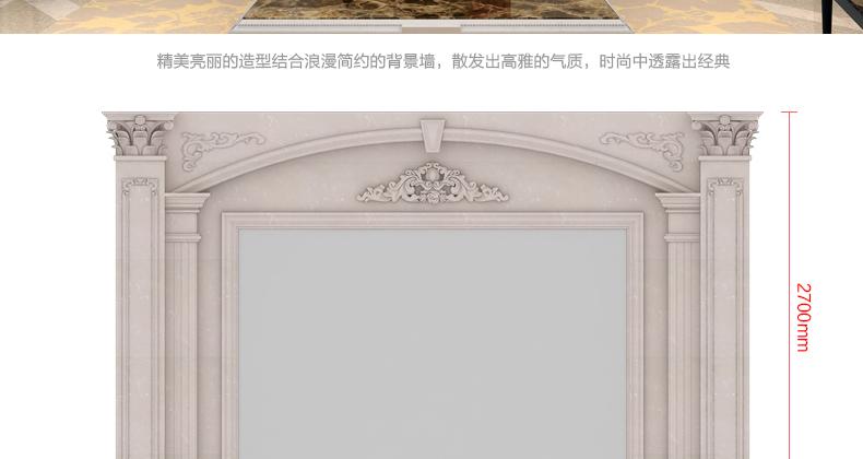 加利加 仿大理石罗马柱 瓷砖背景墙搭配罗马柱欧式电视边框线条 定金