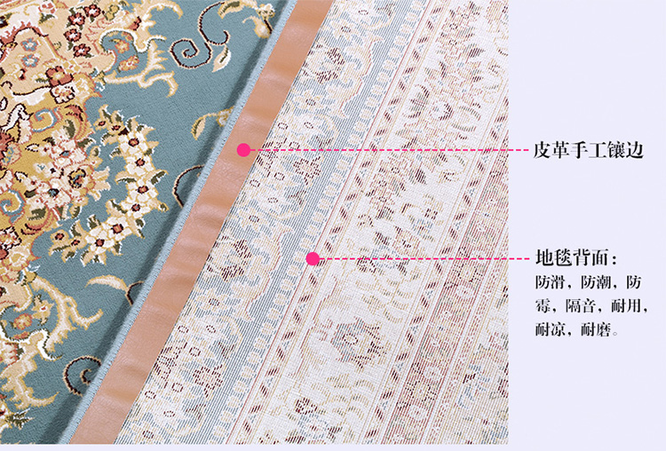 蓝绿色欧式地毯贴图