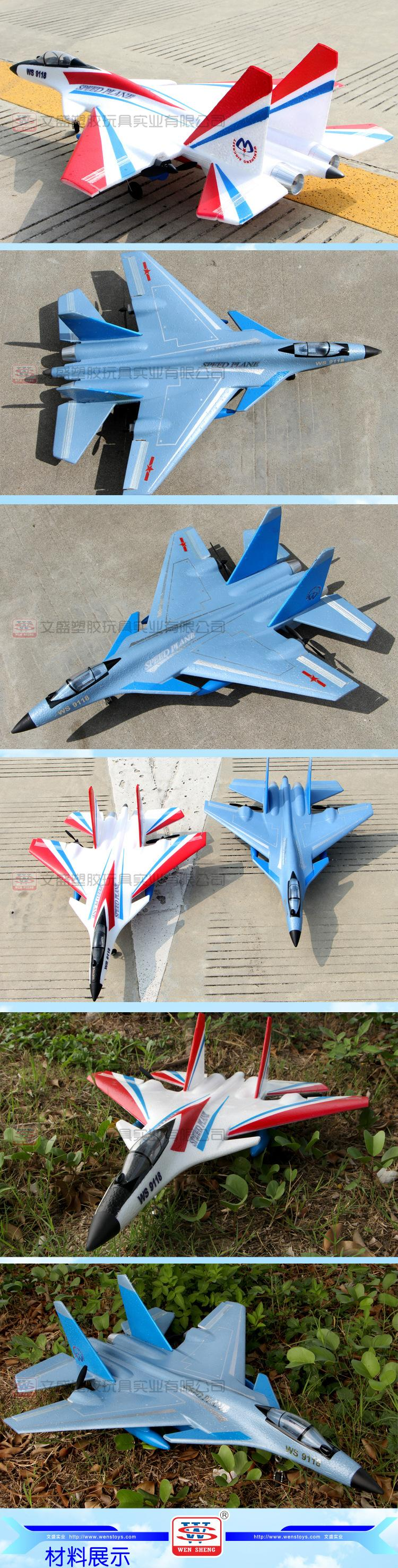 文盛滑翔飞机 超大歼j-15飞控版四通航拍模型玩具 遥控固定翼夜航高配