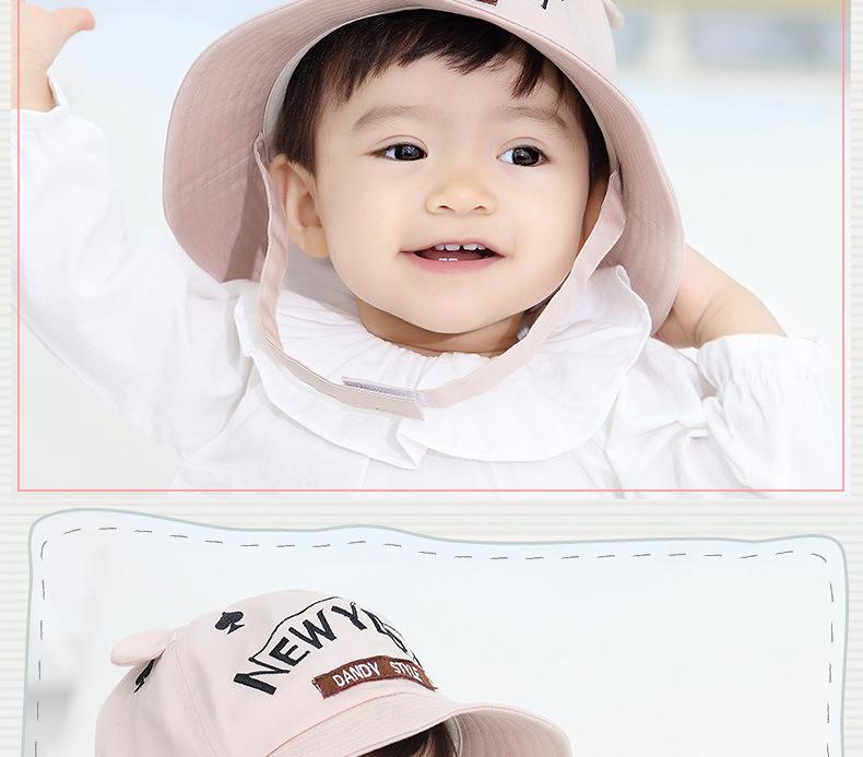 宝宝帽子1-4岁男春夏季盆帽 韩国字母儿童帽 纯棉遮阳