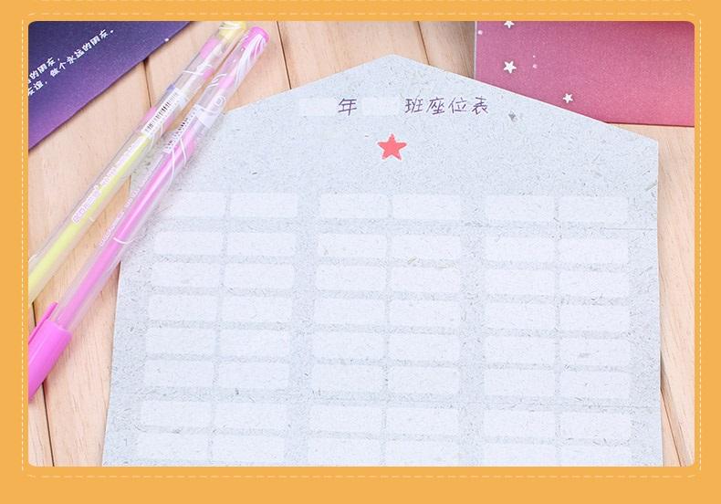 刻沫 韩版星星同学录 活页创意唯美星空毕业纪念册中小学生留言册 青图片
