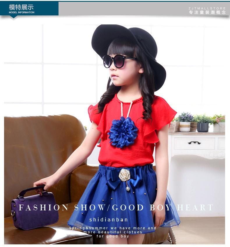 童装女童夏装 2016新款儿童裙子套装 女孩套裙两件套