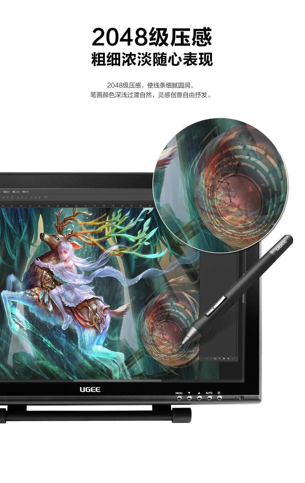 ugee友基19英寸手绘屏数位屏数位板手写屏液晶屏显示器绘画屏电脑绘图