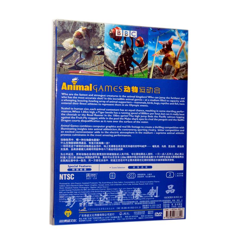 动物运动会(dvd)正版现货