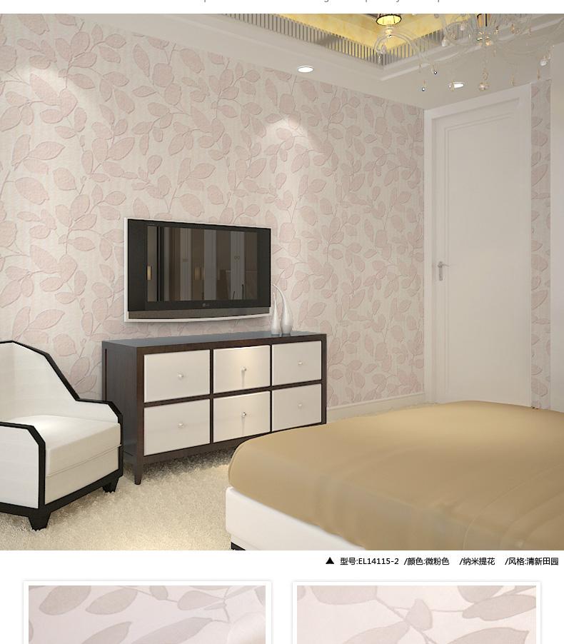 恩流无缝环保墙布 客厅电视背景墙田园墙布 卧室无纺壁纸布14115 2.