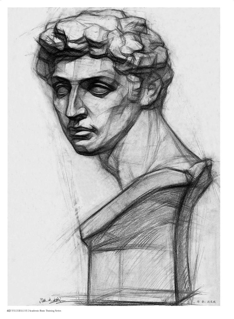 美术高考基础技法必读必学画说--素描石膏像