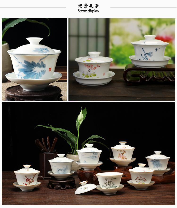 景德镇手绘青花瓷盖碗三才杯茶碗陶瓷功夫茶盖碗茶杯