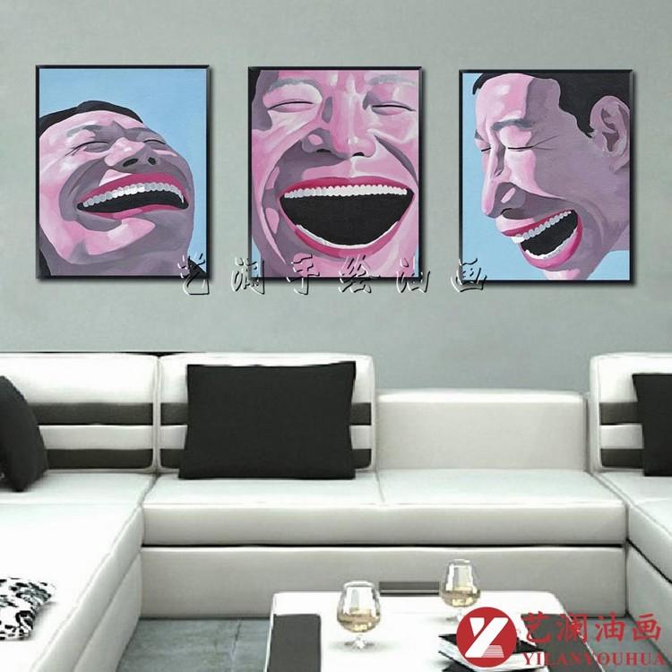 艺澜纯手绘临摹岳敏君偶像系列三组合大嘴巴笑脸家居软装饰品抽象人物