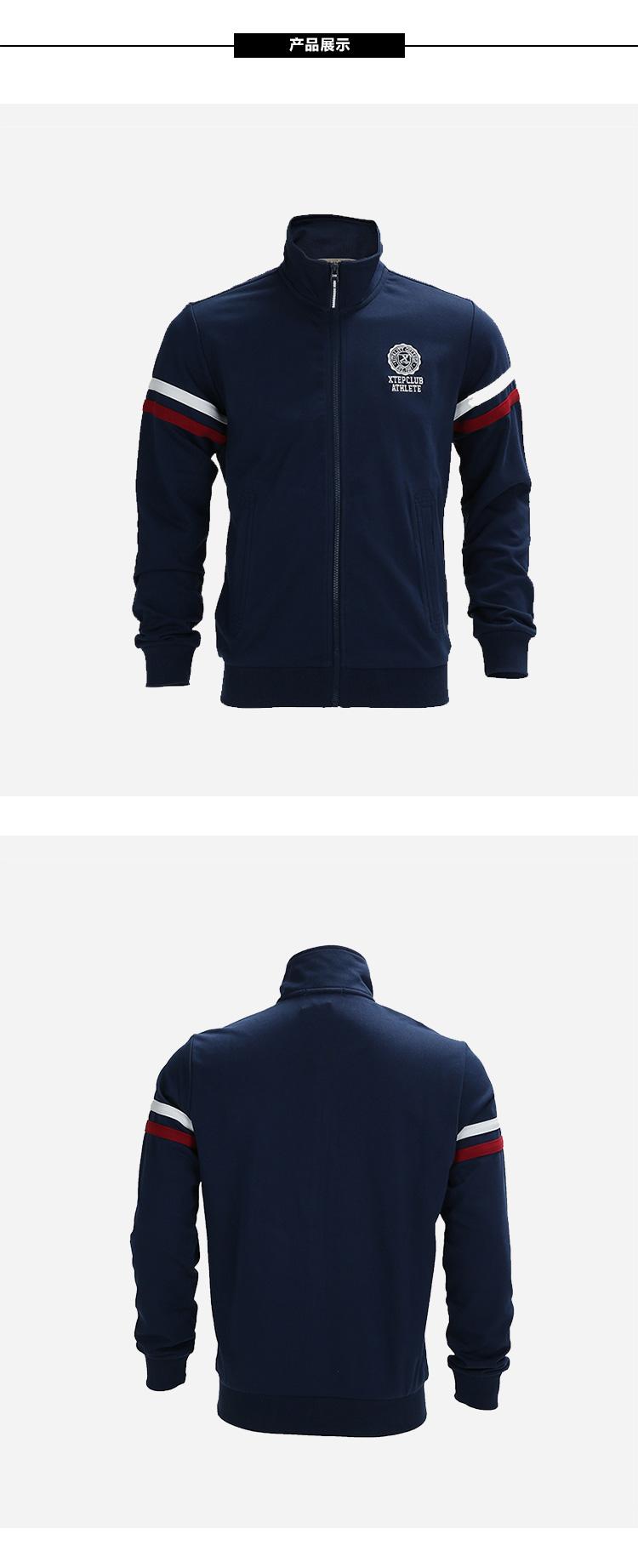 特步男装运动服春秋运动上衣 针织休闲外套 长袖开衫卫衣运动上衣 深