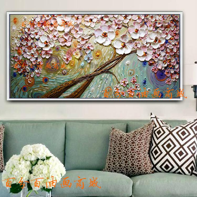 纯手绘油画客厅沙发墙长条抽象装饰画壁画欧式有框画玄关发财树 银色