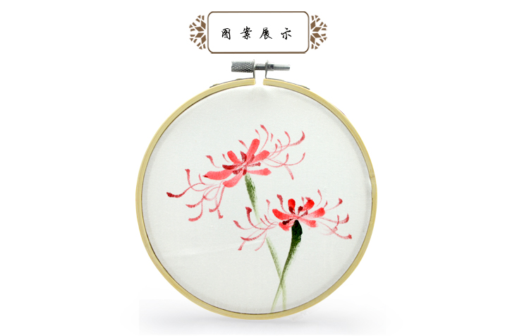 腾彩名古绣艺 手工苏绣 棉手绘手帕 彼岸花l2