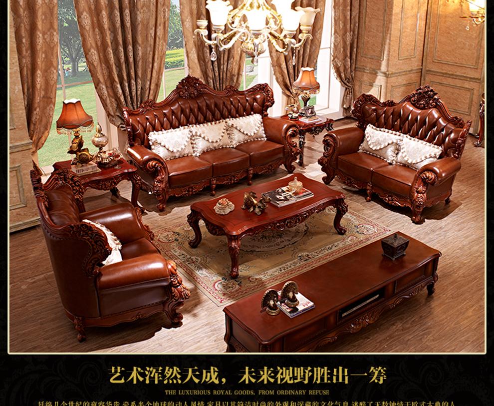 美式 皮 沙发