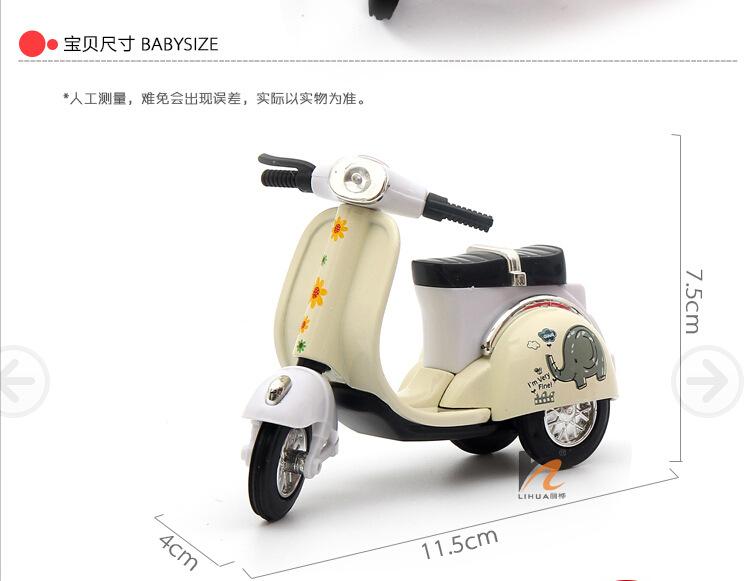 丽桦儿童合金玩具摩托车 可爱合金回力女式小绵羊摩托